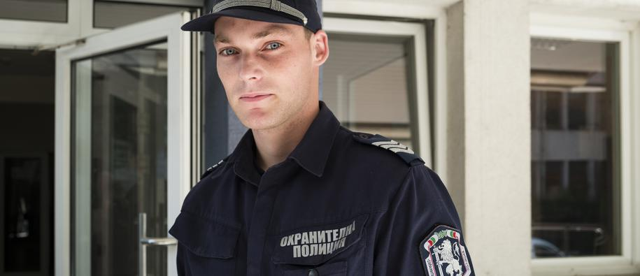 A young police officer from Bulgaria